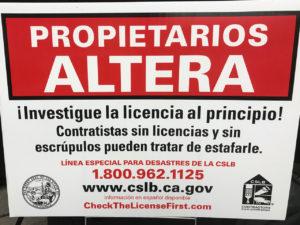 Homeowners Beware Sign in Spanish